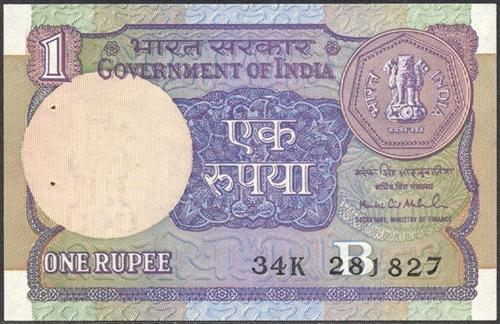 Rbi To Bring Back One Rupee Notes Again Engineers Corner