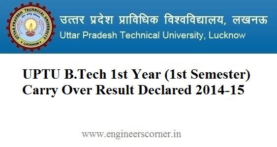 uptu b tech 1st year  1st semester  carry over result