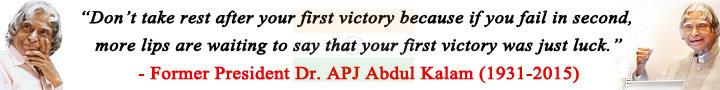 In The Memory of Sir APJ Abdul Kalam