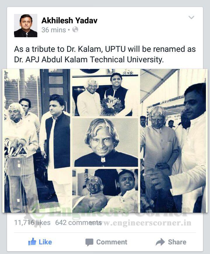 uptu will be renamed as dr apj abdul kalam