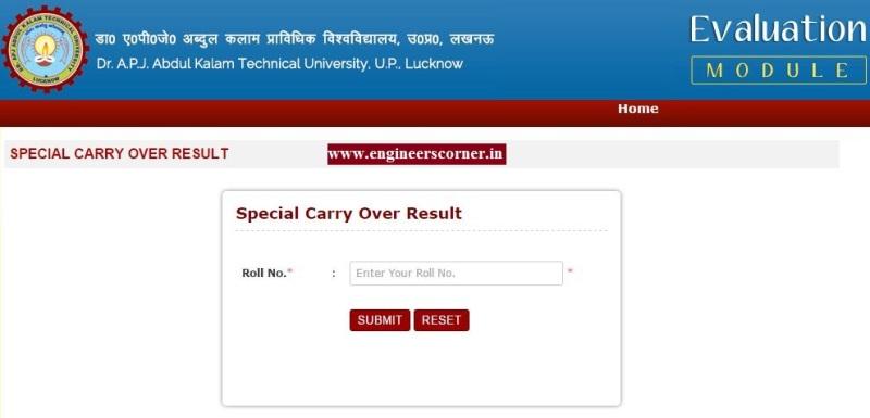 Result Out Uptu Special Carry Over Exam Aug Sep Result