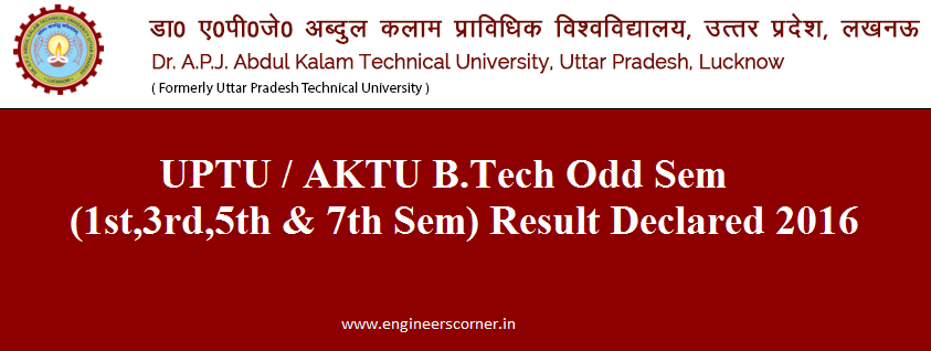 uptu  aktu b tech odd semester 1st  3rd  5th and 7th sem
