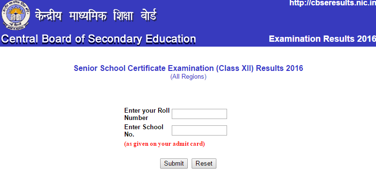 www.cbseresults.nic.in Check CBSE Board Class 12th XIIth Result 2016 ...