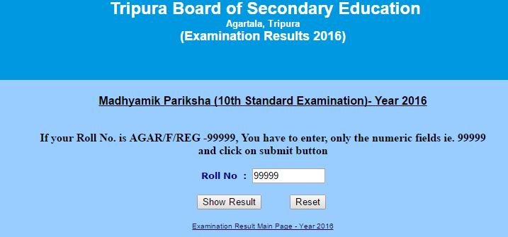 [www.tripuraresults.nic.in] Check Tripura Board TBSE ...