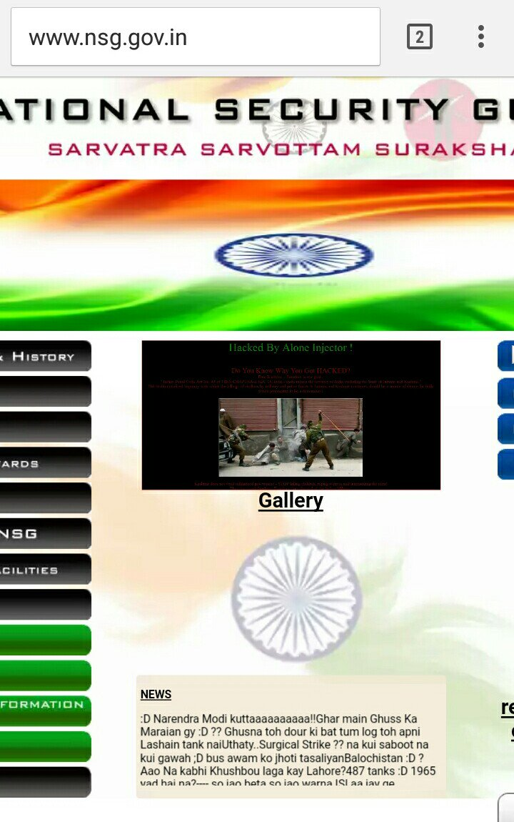 national security guard u2019s  nsg  website hacked