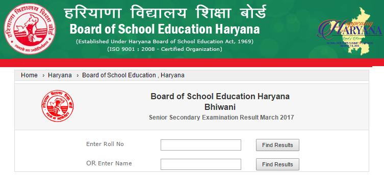 Haryana Board HBSE Class 10th Result 2017 Declared at bseh ...