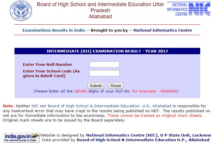 up education board allahabad